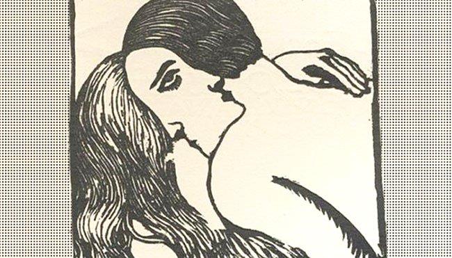 Koje lice ste prvo ugledali – MUŠKARCA ILI ŽENU? Ono što PRVO vidite otkriće VAŠU BUDUĆNOST
