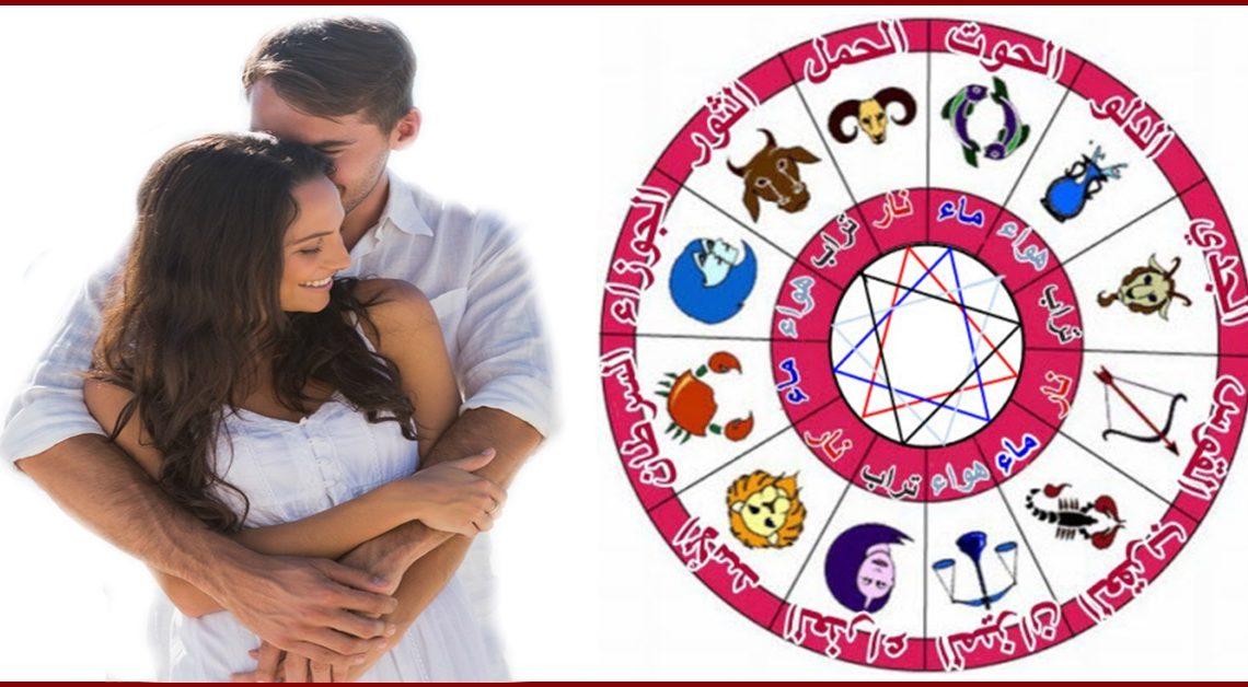 ARAPSKI HOROSKOP:Evo kako OSVOJITI SVAKI znak zodijaka!